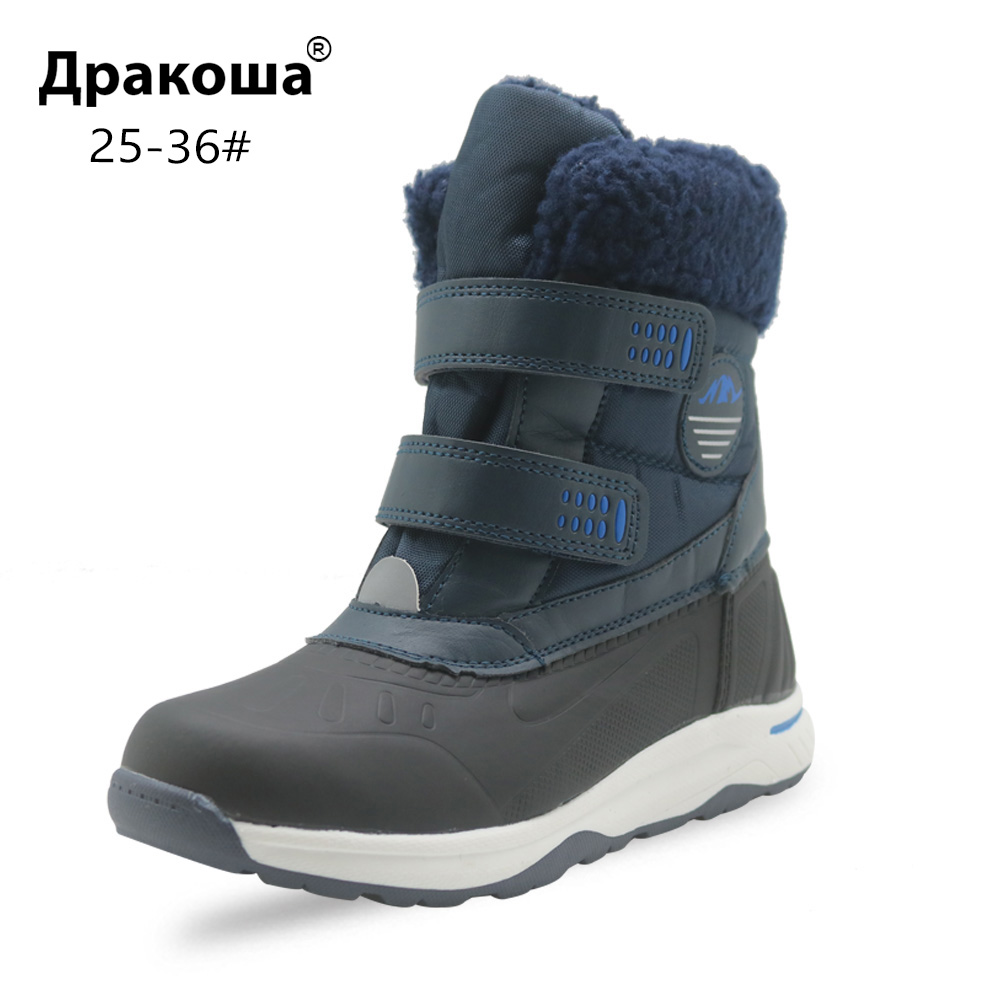 Image 2 - Apakowa Boys Frosty Winter Warm Lamb Lining Snow Boots Little Kids Lightweight Waterproof Cold Weather Non slip Outdoor Boots-in Boots from Mother & Kids