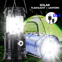 Solar Power Portable Rechargeable Flashlight for Camping Hiking Emergency Lighting Folding Outdoor Flash light Camping Tent Lamp