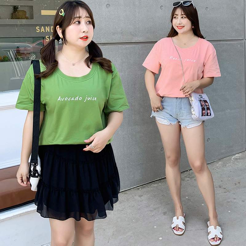 [Xuan Chen] Summer New Products Plus-sized WOMEN'S Dress And Obesity Size Candy-Colored T-shirt Avocado Short-sleeved Top A204