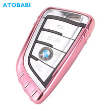 ATOBABI TPU Car Key Cover For BMW X1 X5 X6 5 7 Series 530i 535i 340i 740Le Pink Smart Remote Control Fob Case Protector Keys Bag