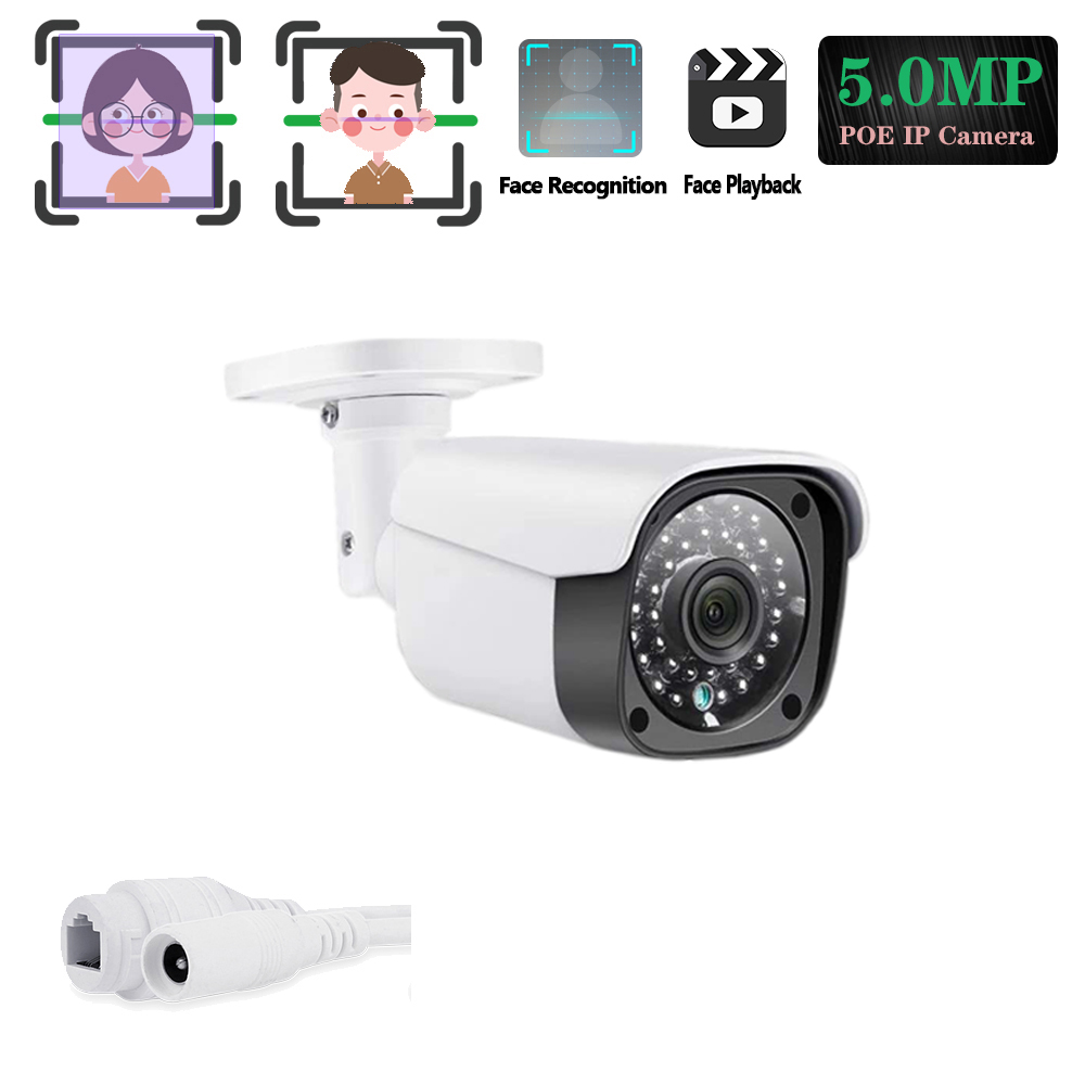 Face detection Wide Angle 3.6mm HD 5.0MP PoE Network CCTV Bullet Camera Outdoor Weatherproof ONVIF Infrared Metal Case IP camera