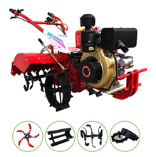 ditching machine small agricultural…