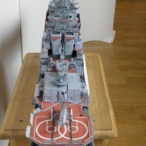 1:200Admiral Levchenko Antisubmarine Schiff DIY 3D Papier Karte Modell Gebäude Set Bau Spielzeug Pädagogisches Spielzeug Militärische Modell|Karte-Modellbau-Sets|   -