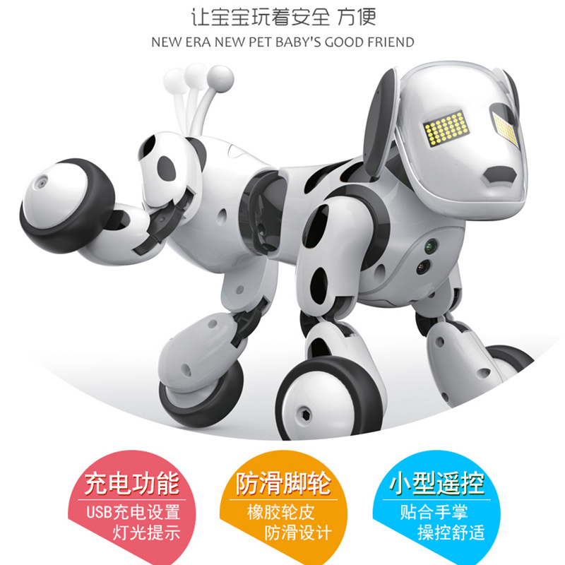 Children Robot Dog Toy Smart Dog Remote Control Dialogue Walk GIRL'S And BOY'S Multi-functional Robot Toys 1-4
