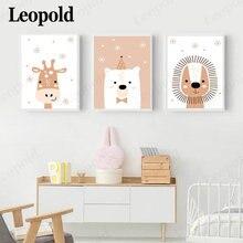 Impressão de cartaz de animais nordic série berçário pintura imagem urso polar leão girafa decorativo pintura crianças quarto decoração