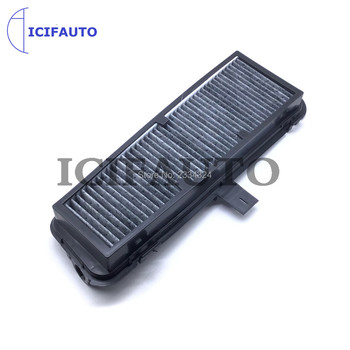 Car Cabin Air Filter for Audi A6L A6 A7 A8 RS6 RS7 S6 S7 VW Phideon 4GD 819 429 4GD819429 4GD 819 343 4GD819343 image