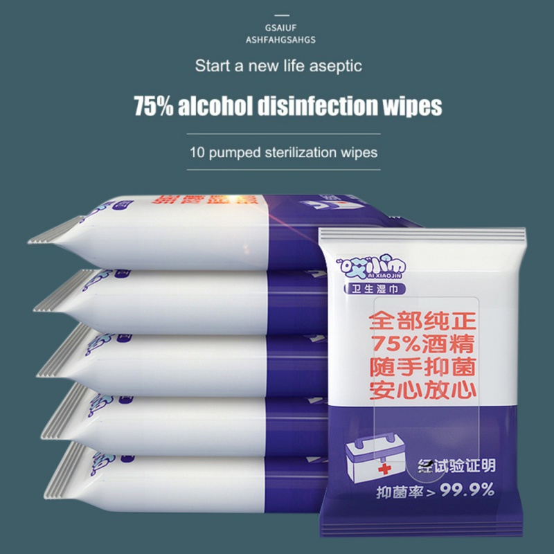 10PCS Portable Professional Alcohol Swabs Pads Wet Wipes 75% Isopropyl First Aid Home