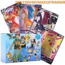 2021 nouveau 10-324 jeu Collection trading 200 VMAX Pokemon cartes pour Funs enfants langue anglaise jouet