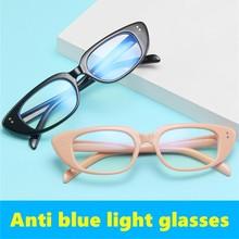 GP1234 старинные Мужчины Женщины анти-голубой свет роскошный дизайнерский очки моды очки синий луч очки lentes мужчина/женщина ...