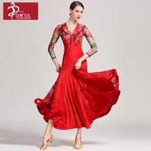 Бальный танец соревнование платье танец бальное платье, для вальса платья Стандартный танец платье для женщин бальное платье S9049