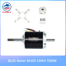 130KV BLDC motor 80100 7000W for Electric Bike | Electric Skateboard | Go cart e skateboard motor