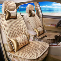 Car Seat Cover Ice Silk Four Seasons Universal Breathable Seat Cushion Summer All-inclusive Special Seat Cushion