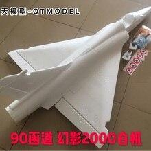 QT модель Mirage 2000 90 мм rc реактивный самолет DIY белый цвет