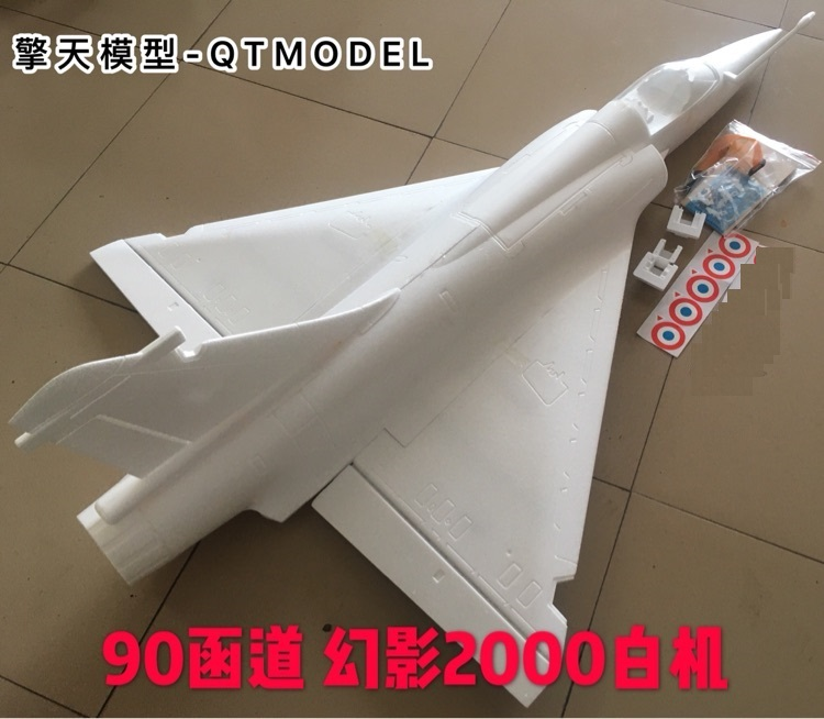 Qt modelo mirage 2000 90mm rc jet aircraft diy cor branca