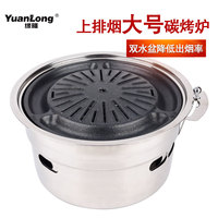 Korean style smoke carbon oven big size commercial barbecue self service grill Japanese BBQ barbecue roast meat stove net