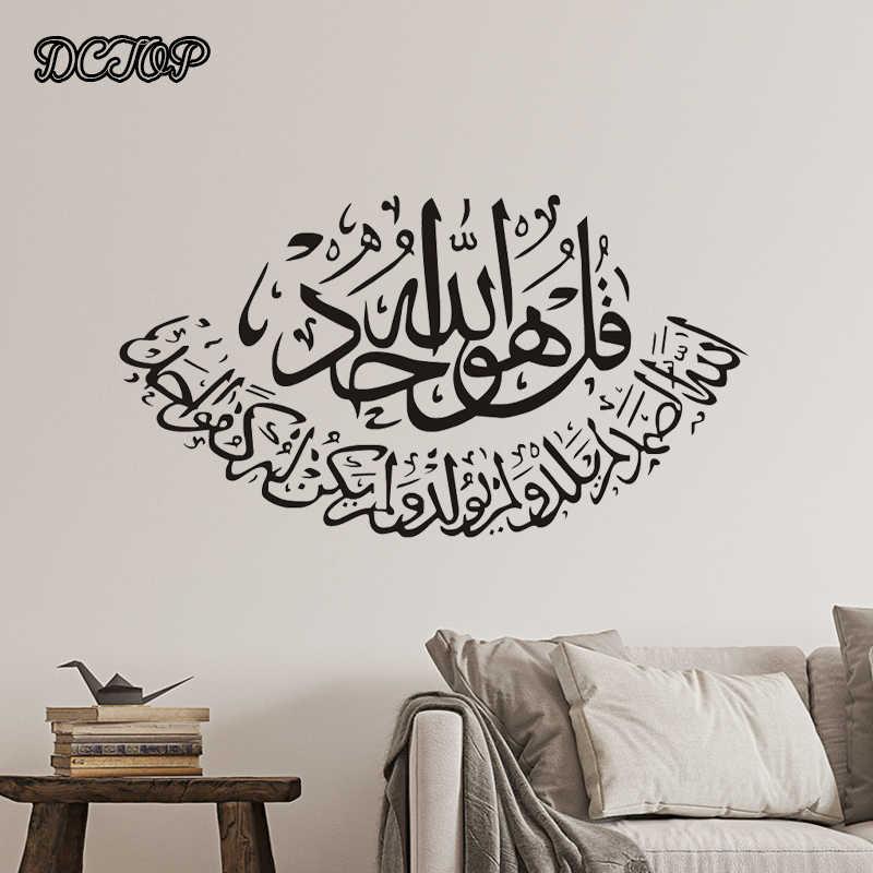 Плакат арабской каллиграфии, Благородный Коран Священный Коран: текст,  перевод и комментарии Ислам Полный Священный Коран, Коран PNG | HotPNG | 800x800