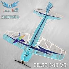 Волшебный ультра-светильник для помещений F3P Бортовая крыла 540v3 Pp модель фиксированная 3D машина для выполнения с дистанционным управлением сборный самолет
