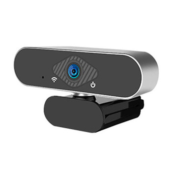 Youpin Xiaovv 1080P USB Webcam Camera Ultra Wide Angle Auto Focus with Built-in Microphone For Laptop PC Online Teaching 2