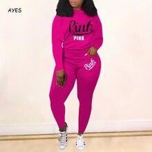 Осенний розовый спортивный костюм с надписью комплект из двух
