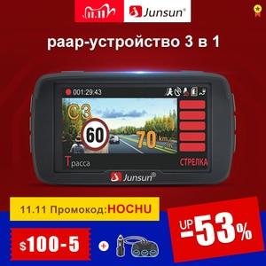 Image 1 - Junsun L2 3 w 1 wideo rejestrator samochodowy kamera DVR Ambarella A7 wykrywacz radaru GPS systemu ostrzegania przed niezamierzo