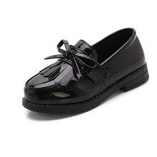 SKOEX Kids Princess Shoes Girls Mary Jane Flats Bowknot Tassle Leather Slip-on P
