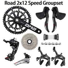 Rear Derailleur Shifter-Lever Crankset Road-Groupset Carbon-Fiber 2x12-Speed Empire Pro