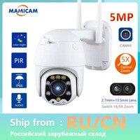 Telecamera IP WIFI da 5mp videosorveglianza protezione di sicurezza esterna CCTV doppia lente 2.7mm-13.5mm Onvif 5X ZOOM ottico PTZ AI Track