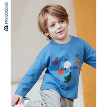 Mini Bababala Boys long-sleeved T-shirt skin-friendly soft 2020 spring new children baby tide children bottoming shirt(China)