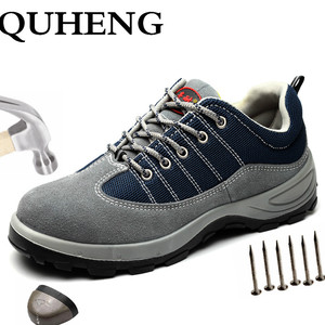 QUHENG 2020 рабочие безопасные ботинки для мужчин антистатические анти-разбивающие стальные носочки неразрушаемые уличные защитные ботинки Бе...