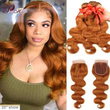 Body Wave Bundles With Closure Blonde Remy Hair 3 Bundles With Closure Brazilian Hair Weave Bundles With Lace Closure Pinshair(China)