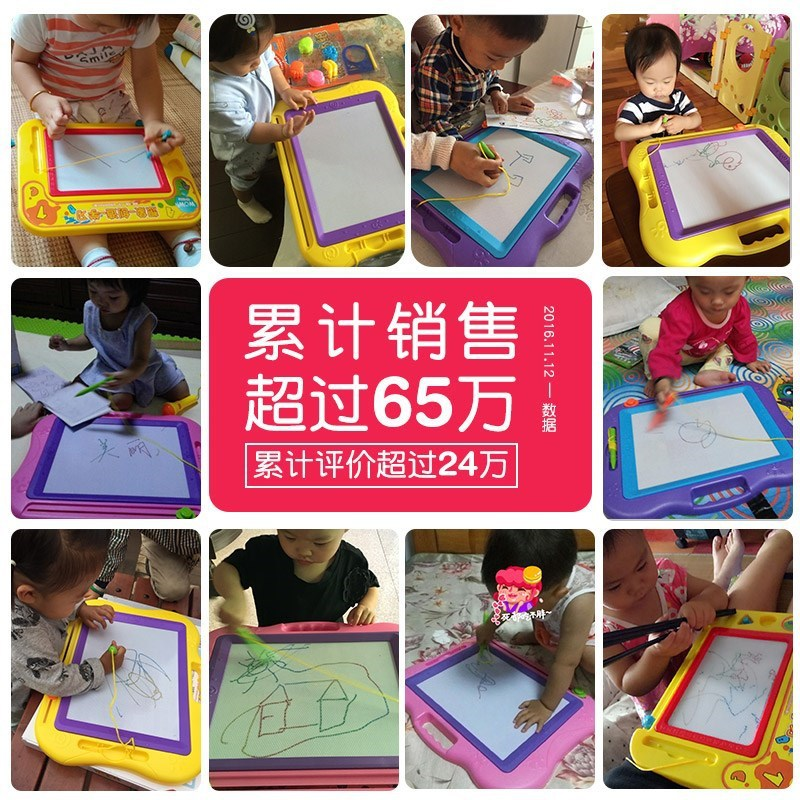 Children Drawing Board Magnetic Drawing Board Baby Toys 1-3 Years Old 2 CHILDREN'S Color Ultra Large Doodle Board Set