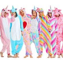 BIKIRUB, пижамы для взрослых, Женская фланелевая одежда для сна, унисекс, кигуруми, милый единорог, стежок, Мультяшные животные, пижамный комплект, Детская Пижама с капюшоном