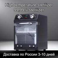 SM 220 Sterilizer Comestic Sterilizing High Temperature Nail Sterilizer Box Disinfection Of Nail Tools Dry Heat Sterilizer