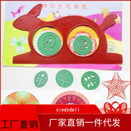 Children Tortoise And Drawing Board Flexible Sketchpad Magical Non Ruler Plastic Ruler Without Straightedge