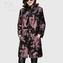 Novmoop Office lady plus size genuine leather jacket women sheepskin coat windbreaker tops chaqueta mujer cuero genuino LT2845