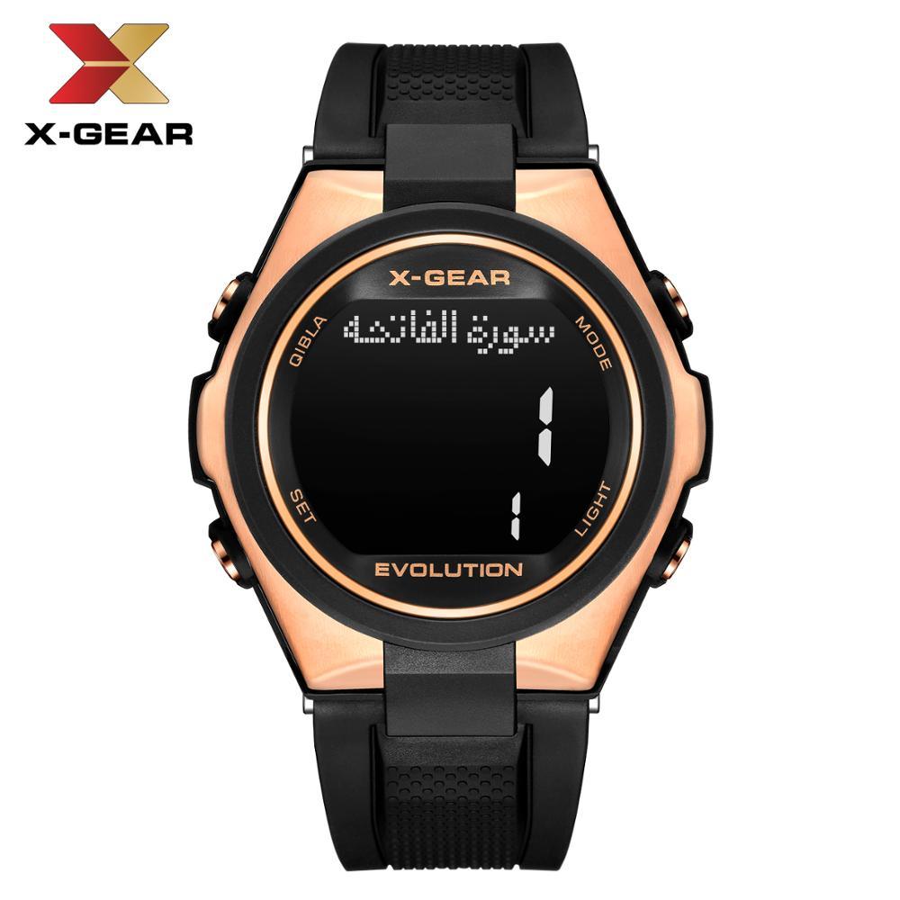 Relógio de Pulso Muçulmano para Oração com Tempo Bússola e Hijri Alfajr para Crianças Azan X-gear Qibla Islâmicas Presente Ramadan 3880