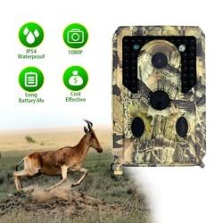 PR400 Wildlife Hunting Trail Camera Digital 120 degree HD 1080P IR Night Vision Micro Cam Camcorder Video Recorder Camara Esipa