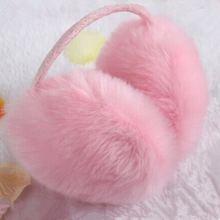Чехол для ушей теплый зимний однотонный мешочек из искусственного