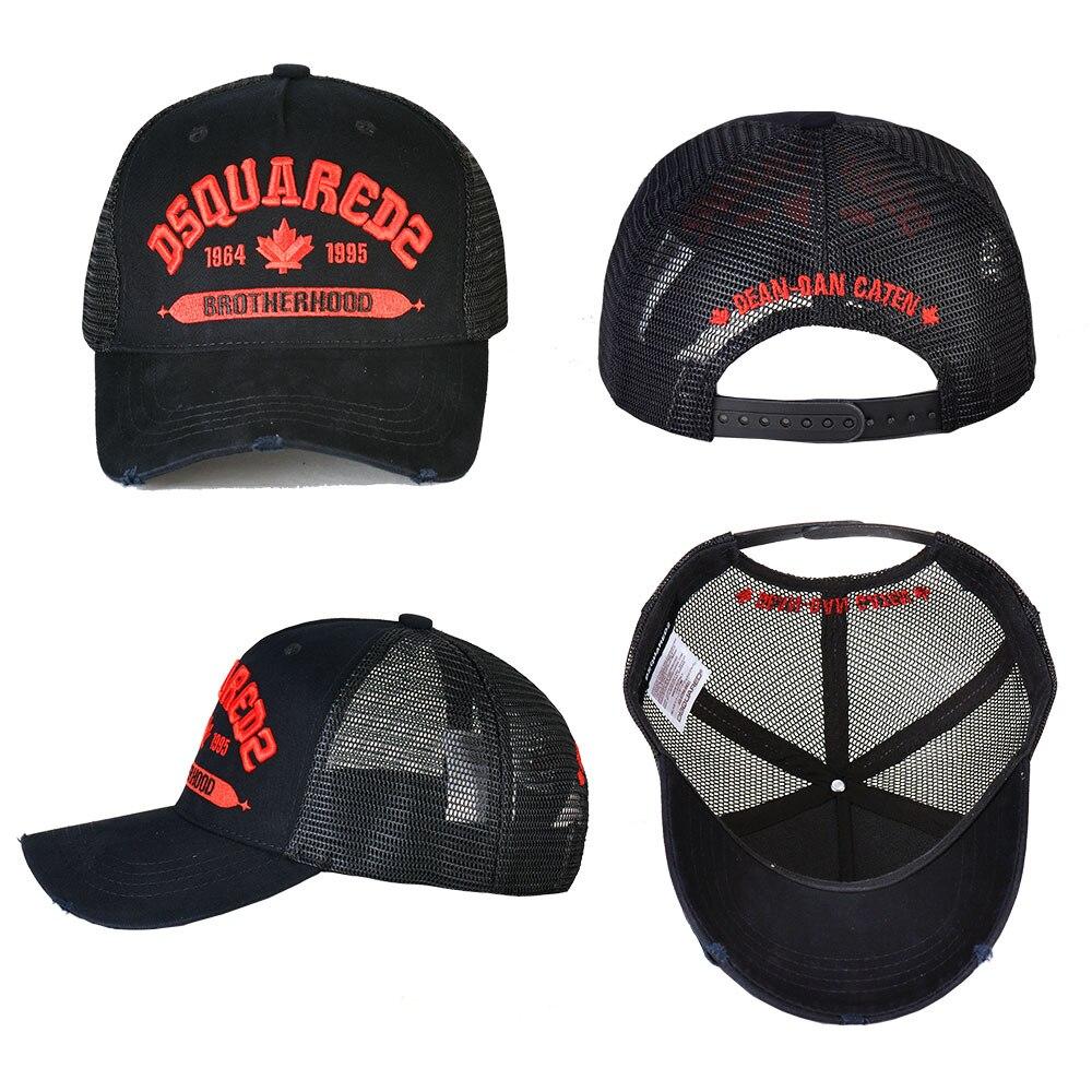 cow print cowboy hat Men Women Letter Embroidered Baseball Cap Letter Embroidered Baseball Cap dsquared2