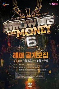 给我钱第8季/Show Me The Money8[连载至20190921期]