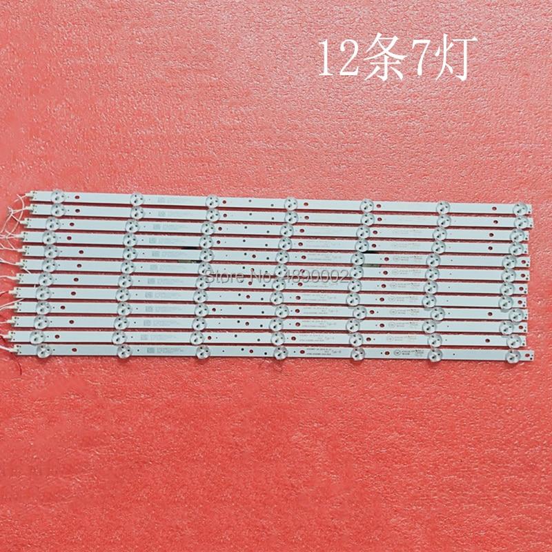 LED Backlight Strip For Phi Lips 55