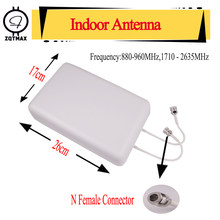 ZQTMAX 880 ~ 2635 mhz indoor 2x2 Mimo 3g 4g Lte Antenne Mobiele Antenne Vrouwelijke Connector booster Mimo Panel Antenne(China)