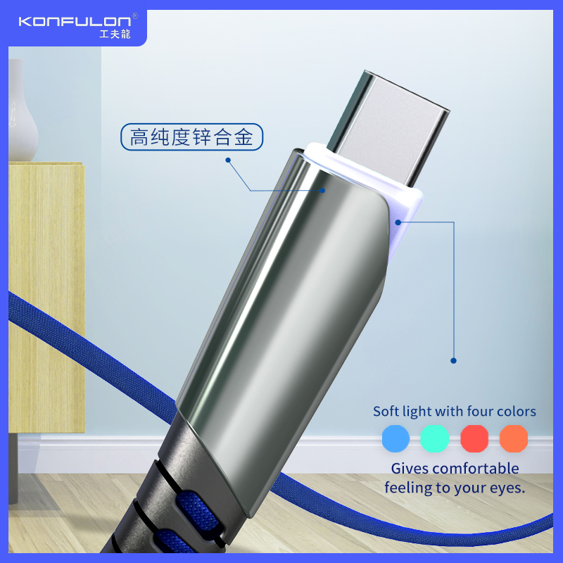 Type C cableDropshipping USB Type C Cable 5A Fast Charging USB C Data Cord Usb C Cable For Mobile Phone Type C Cable DC18