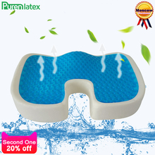 PurenLatex 46*36 U Form Silikon Gel Kissen Memory Foam Kissen Steißbein Schützen Langsam Rebound Sommer Kühlen Stuhl Kissen sitz Matte