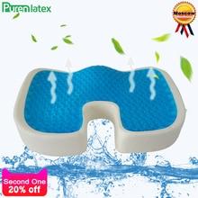 Purenlatex 46*36 u形状シリコーンゲルクッション低反発枕尾骨保護スローリバウンド夏クールなチェアクッションシートマット