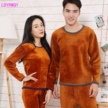 2019 winter new mens and womens solid color round neck thickening plus velvet cotton super soft cold underwear set Full