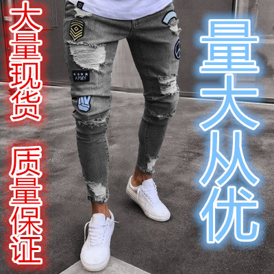 Europe And America Badge Men's Jeans Trend Knee With Holes Zipper Skinny Pants With Holes Hot Selling Men's Denim Trousers