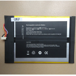 Battery for ALLDOCUBE Cube Thinker i35 Tablet PC Kubi New Li-Po Rechargeable Replacement 7.4V 5000mAh 2869178 With 10 Lines+Plug(China)