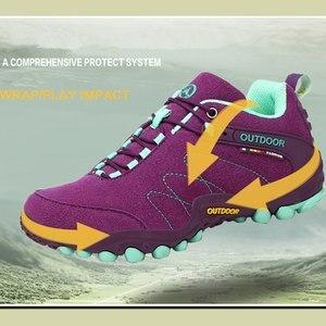 Image 3 - Veamors男性屋外ハイキングシューズ女性カジュアルジョギングスニーカー耐久観光キャンプ登山靴ユニセックス