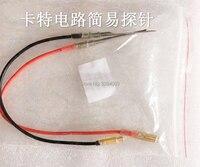 FOR CAT EXCAVATOR DIGGER MACHINE electrical circuit test probe needle plug